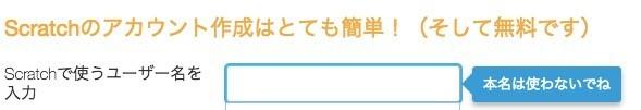 f:id:yuichan-otentosama:20171103095828j:plain