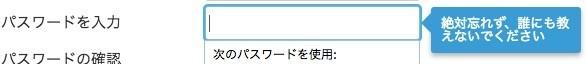 f:id:yuichan-otentosama:20171103095833j:plain