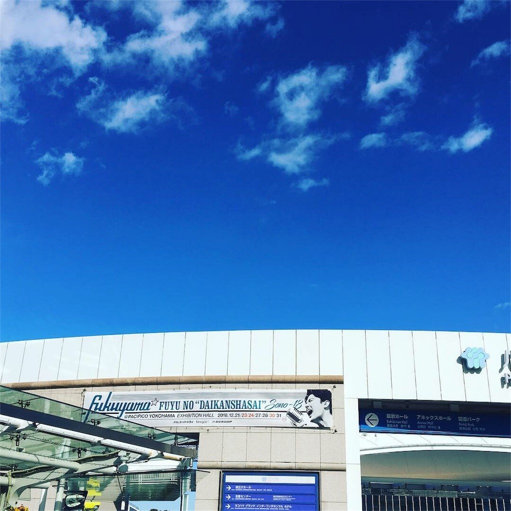 f:id:yuichan-otentosama:20181224174227j:image