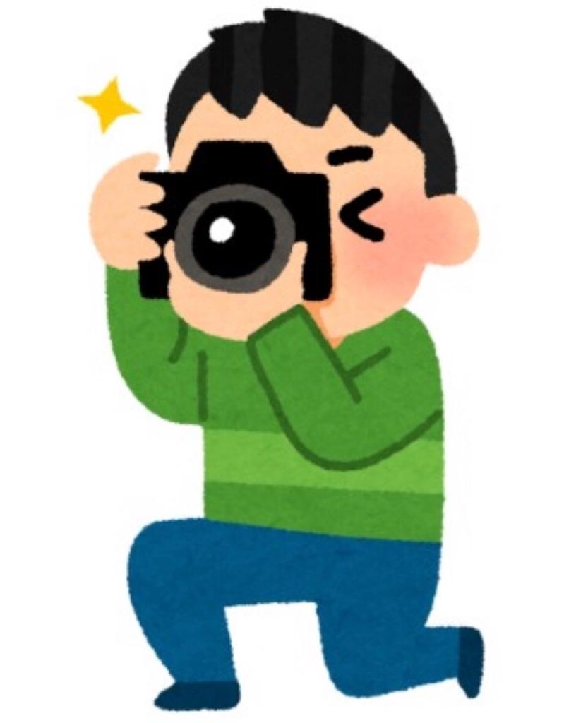 f:id:yuichan53world:20180530204010j:image