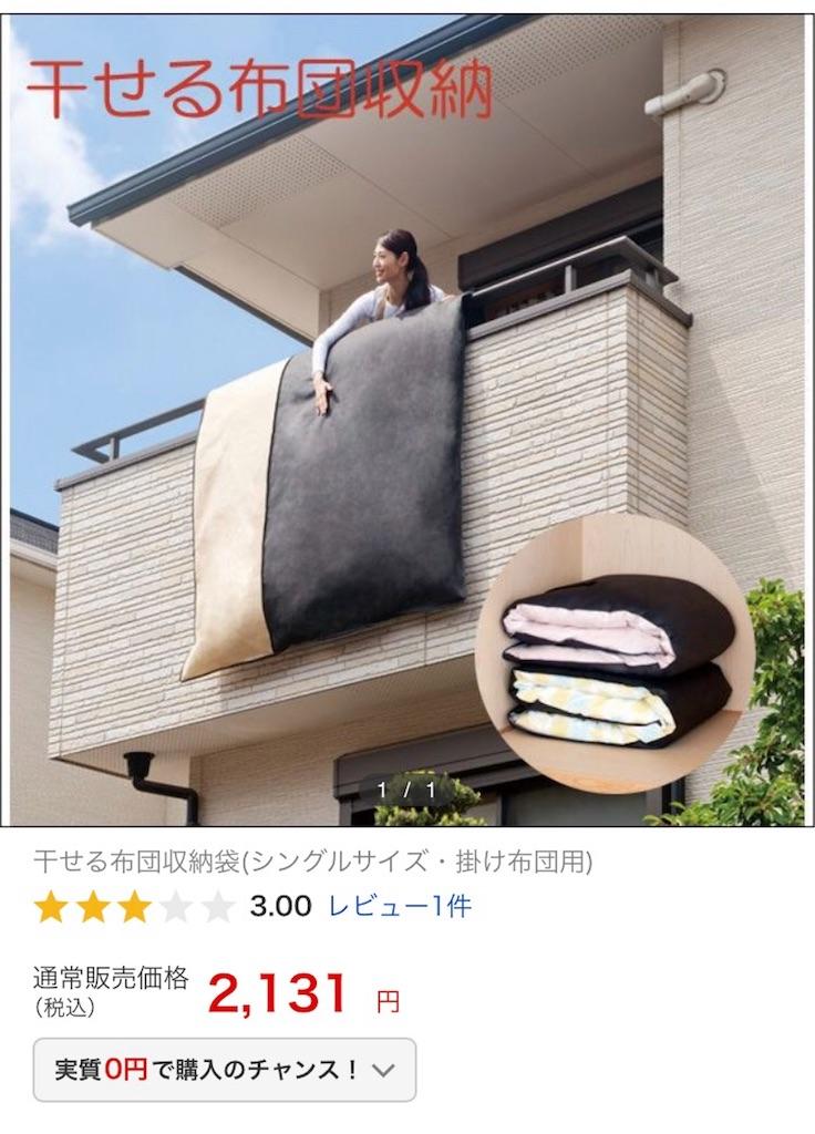 f:id:yuichan53world:20180715020101j:image