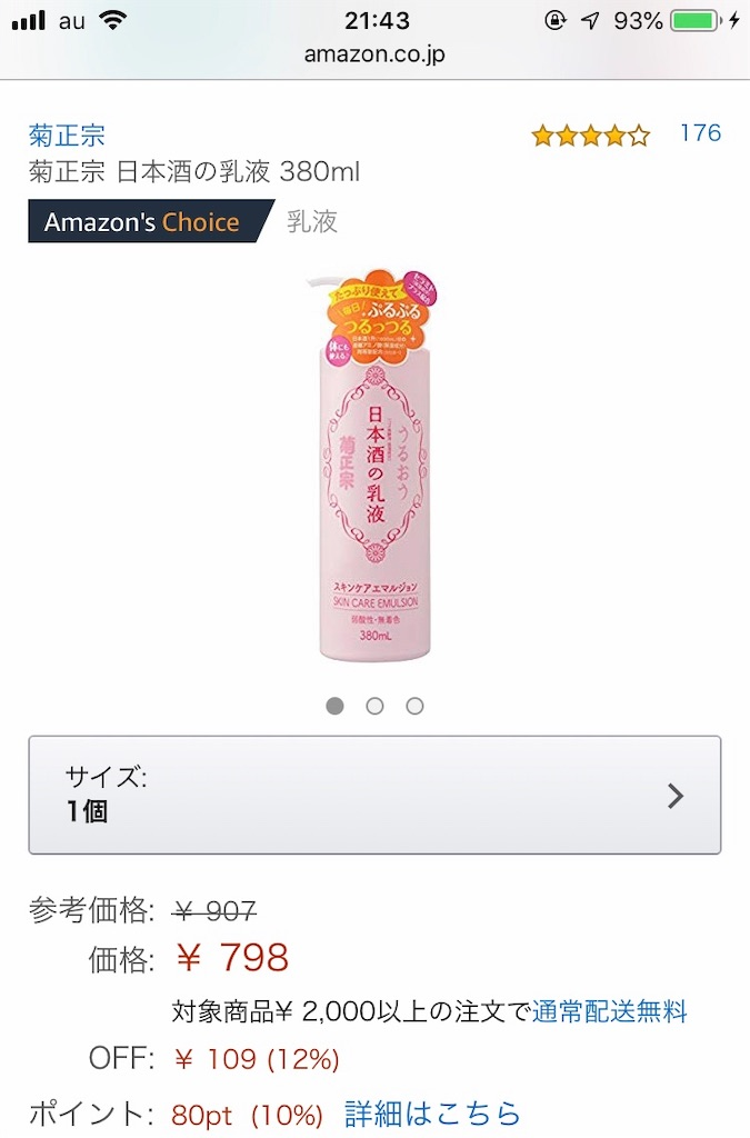 f:id:yuichan53world:20181024150242j:image