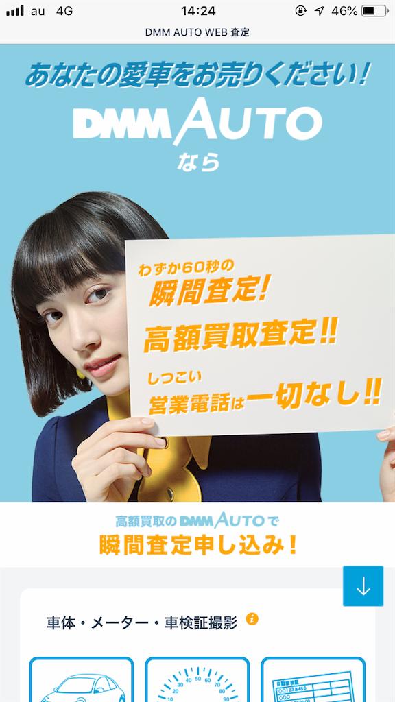 f:id:yuichan53world:20181111142454p:image