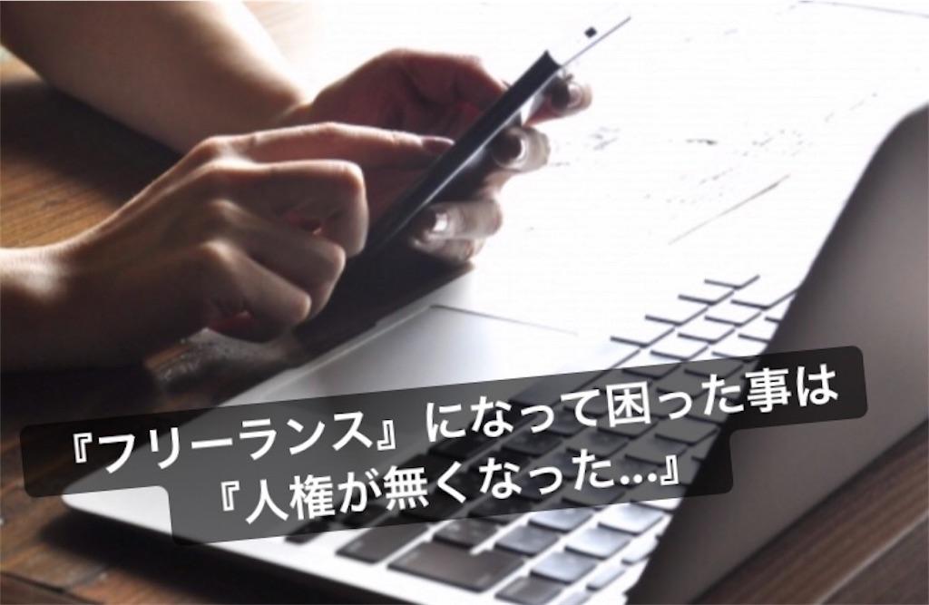 f:id:yuichan53world:20181114195049j:image