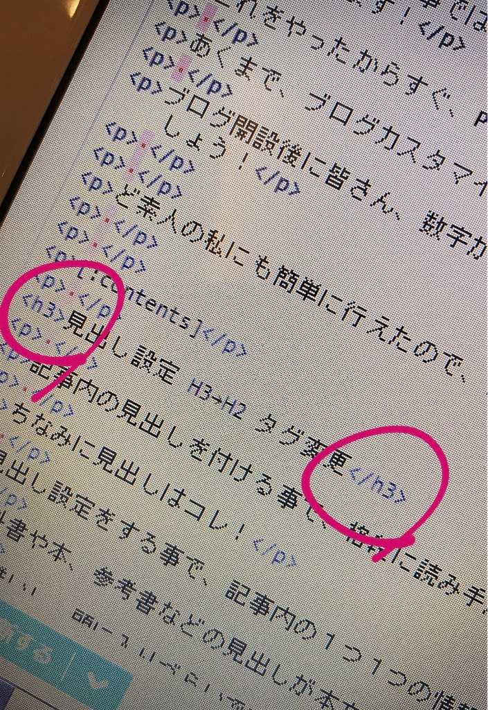 f:id:yuichan53world:20181118202702j:image