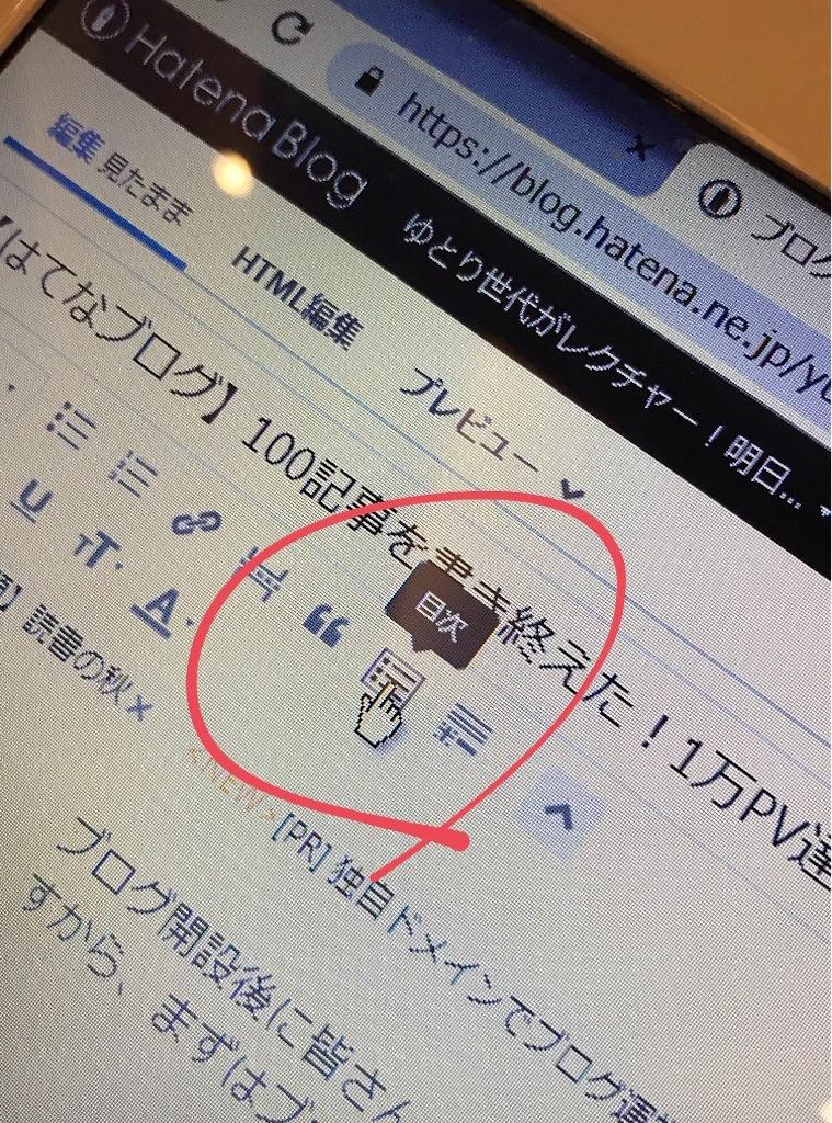 f:id:yuichan53world:20181118202845j:image