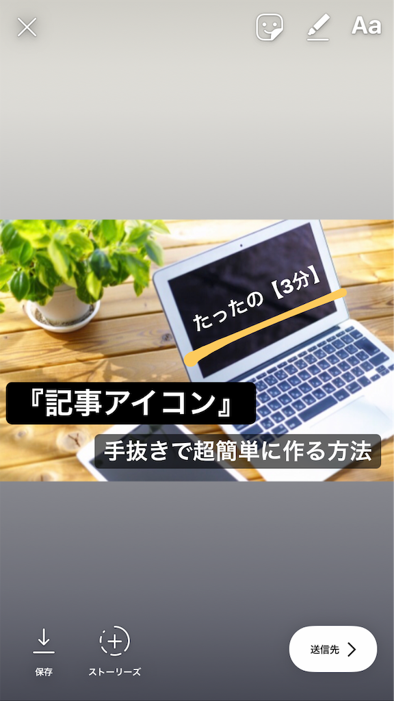 f:id:yuichan53world:20181118223423p:image