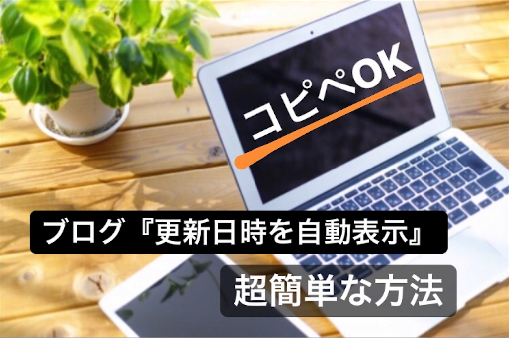f:id:yuichan53world:20181122202241j:image