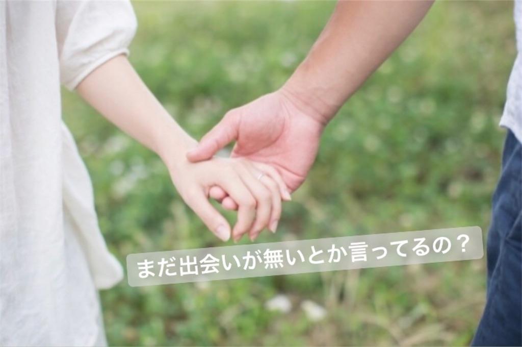 f:id:yuichan53world:20181124023720j:image