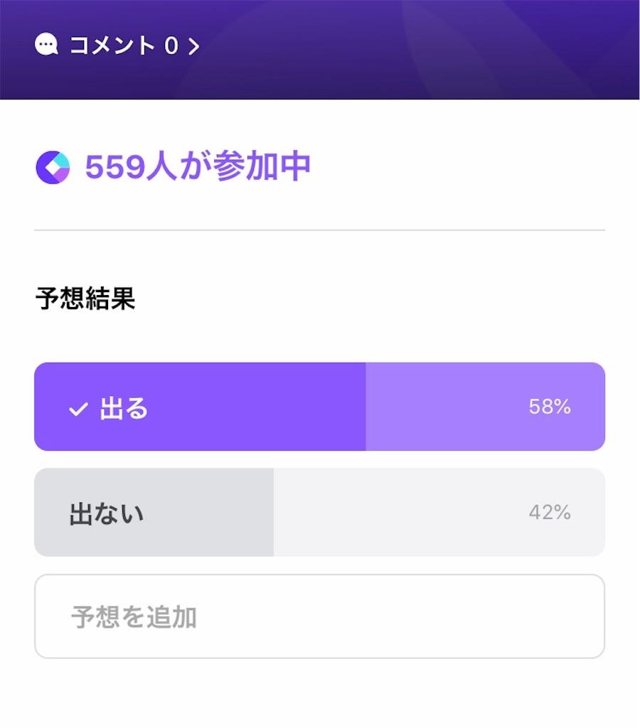 f:id:yuichan53world:20181127212610j:image