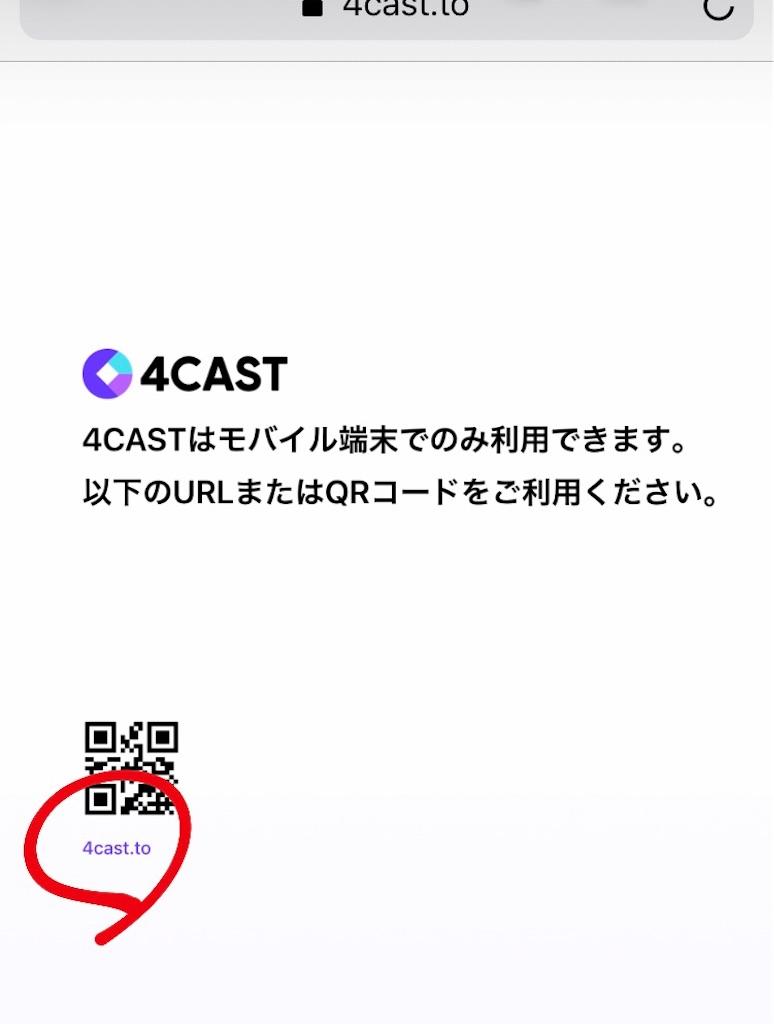 f:id:yuichan53world:20181127212721j:image