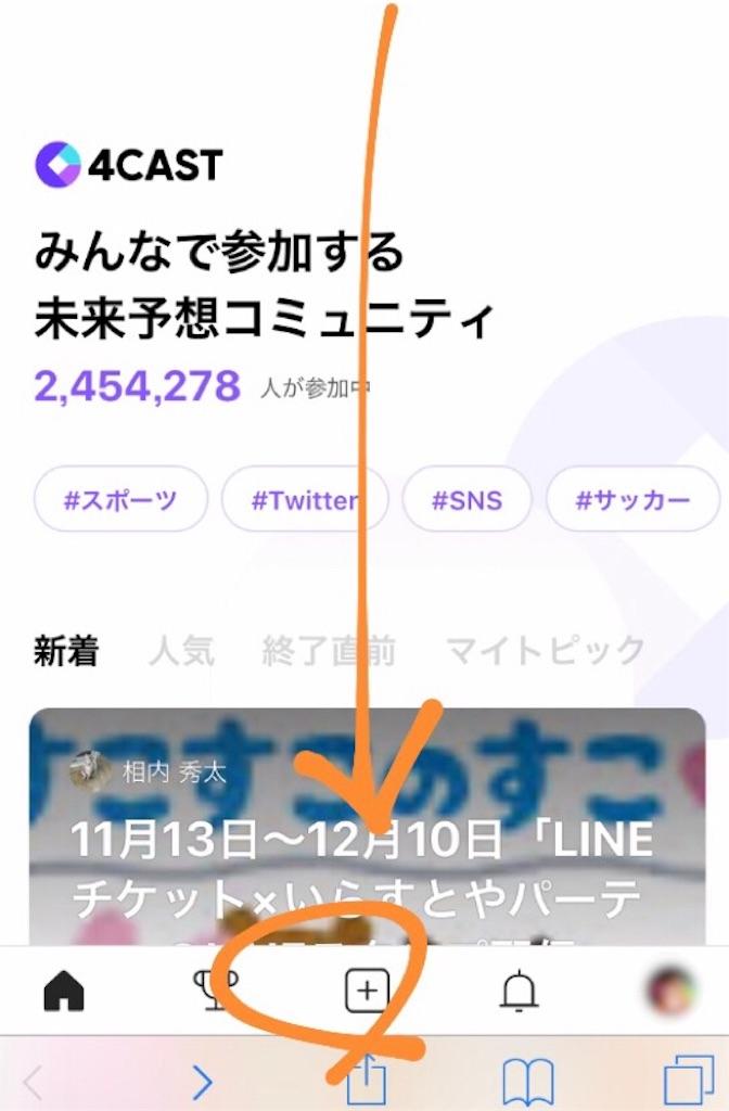 f:id:yuichan53world:20181127214040j:image
