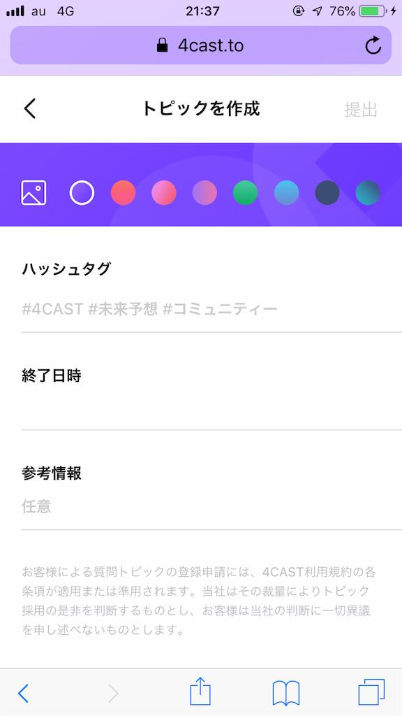 f:id:yuichan53world:20181127214134p:image