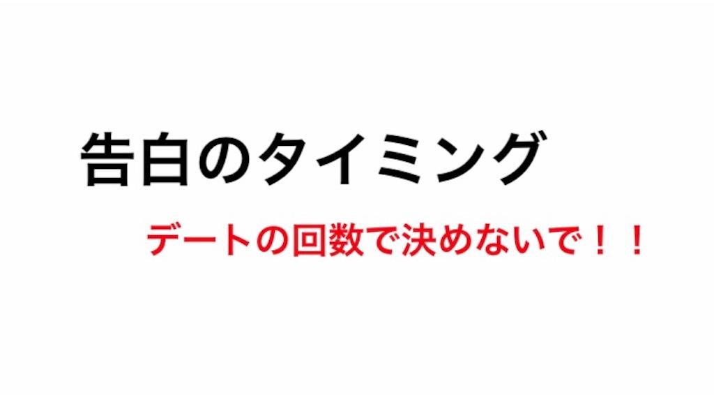 f:id:yuichan53world:20181225203710j:image