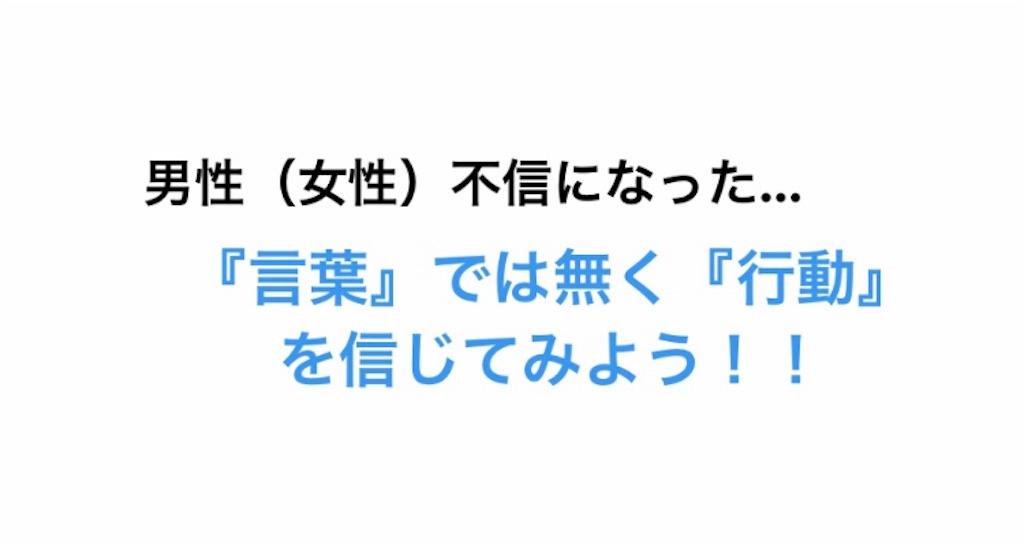 f:id:yuichan53world:20181229120010j:image