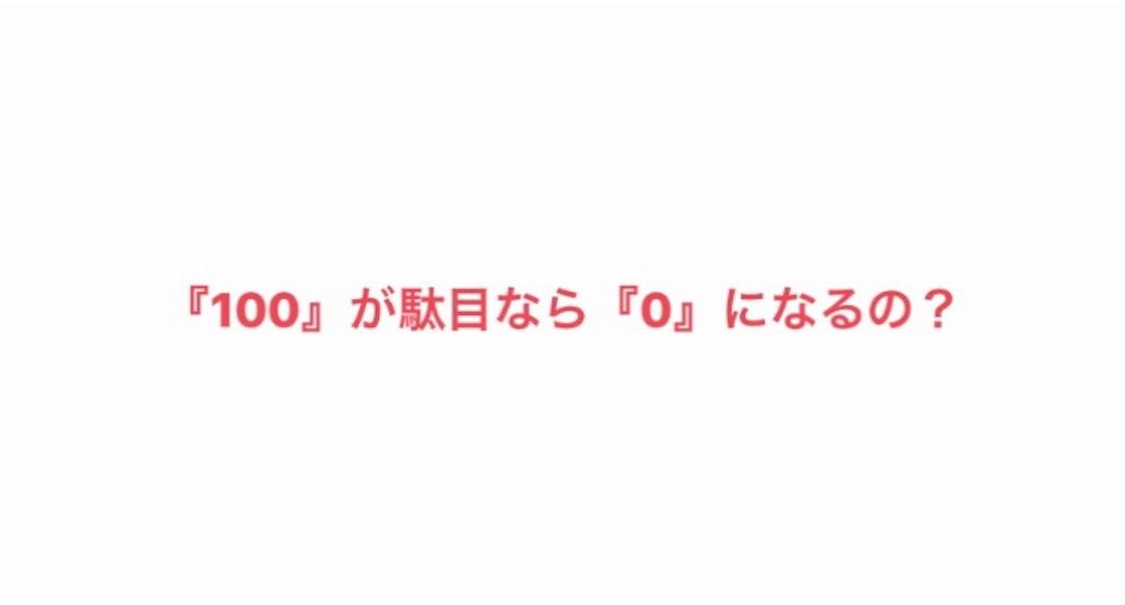 f:id:yuichan53world:20181229224638j:image
