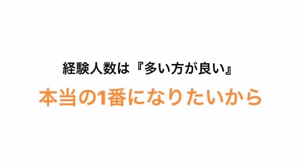 f:id:yuichan53world:20181229225404j:image