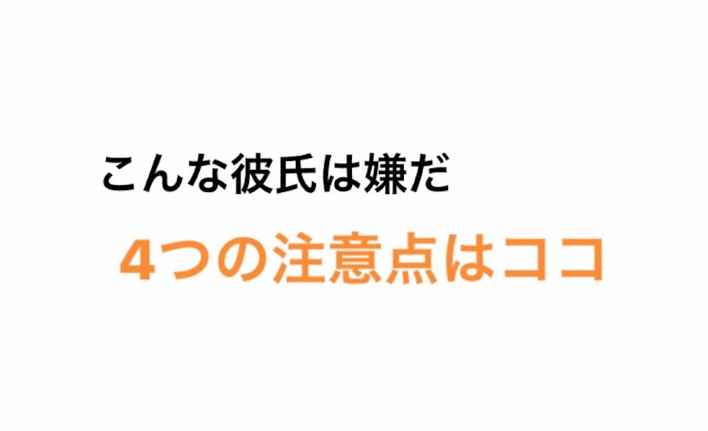 f:id:yuichan53world:20181231125640j:image