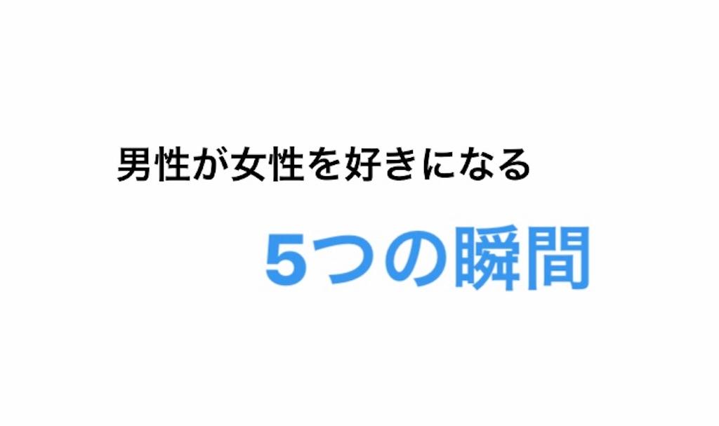 f:id:yuichan53world:20190101170445j:image