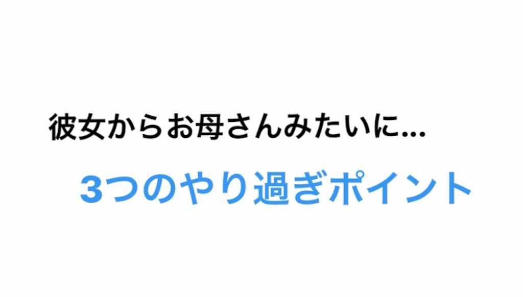 f:id:yuichan53world:20190102192804j:image
