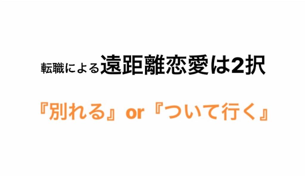 f:id:yuichan53world:20190105175213j:image