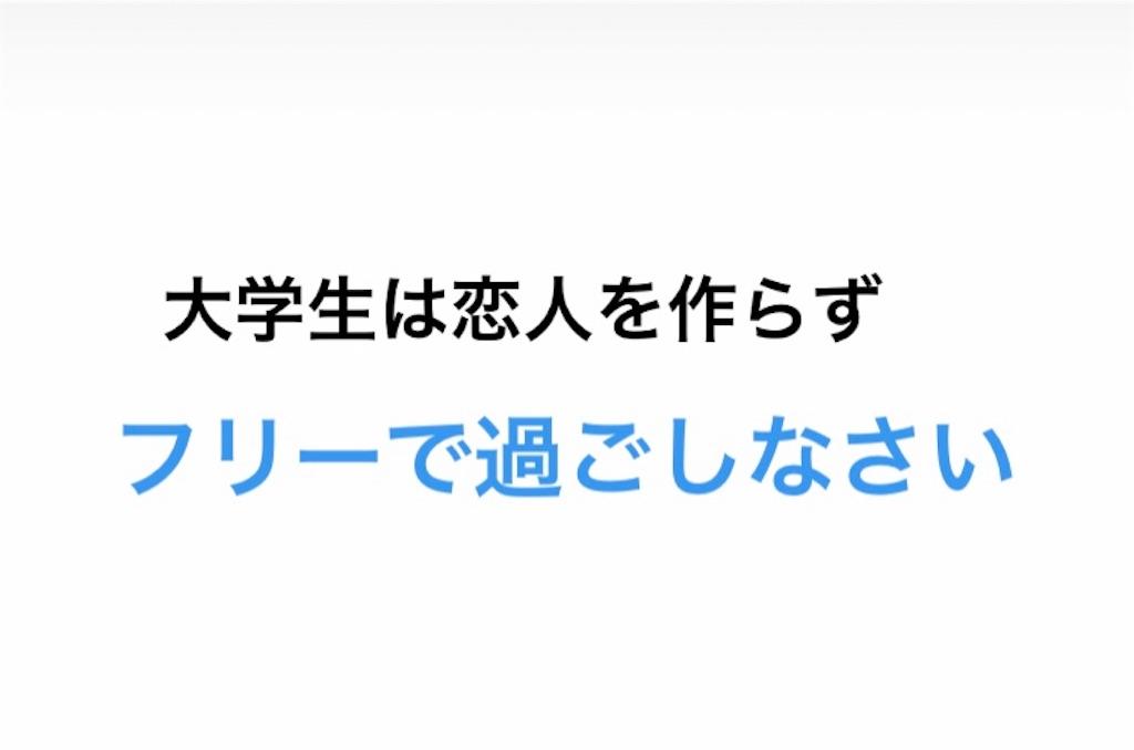 f:id:yuichan53world:20190106155919j:image