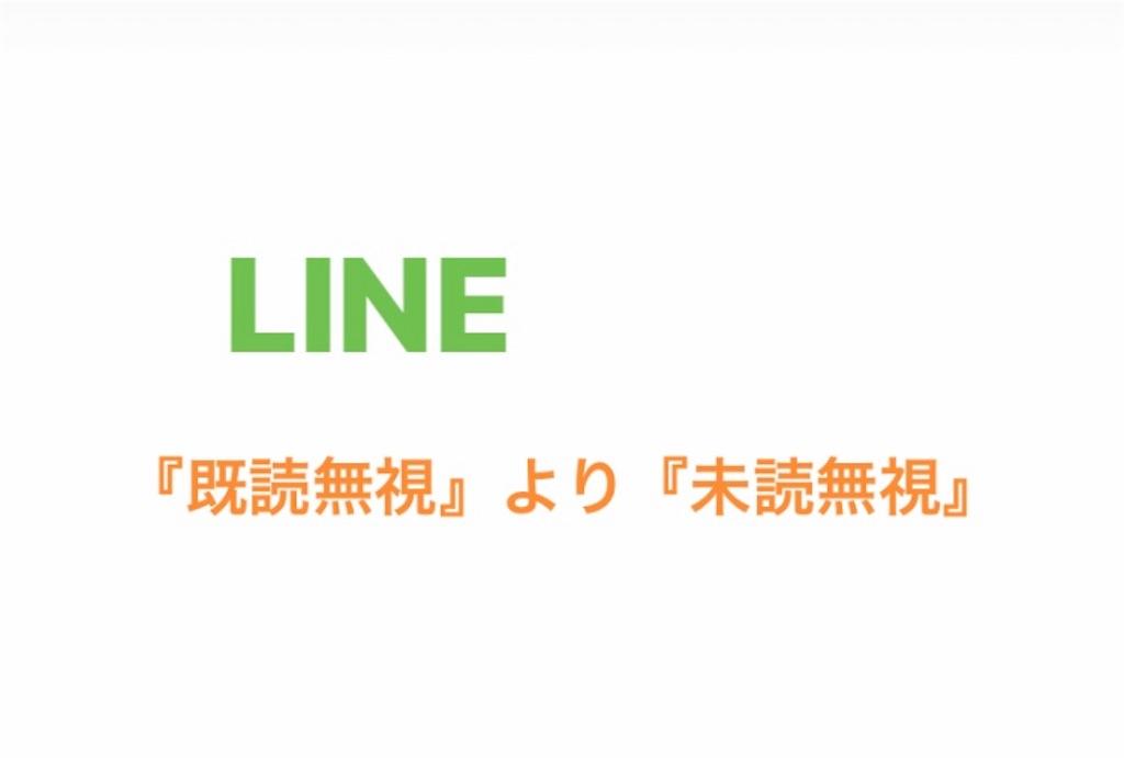 f:id:yuichan53world:20190106172904j:image
