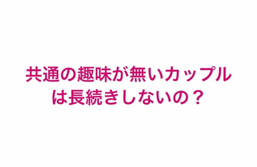 f:id:yuichan53world:20190107221550j:image