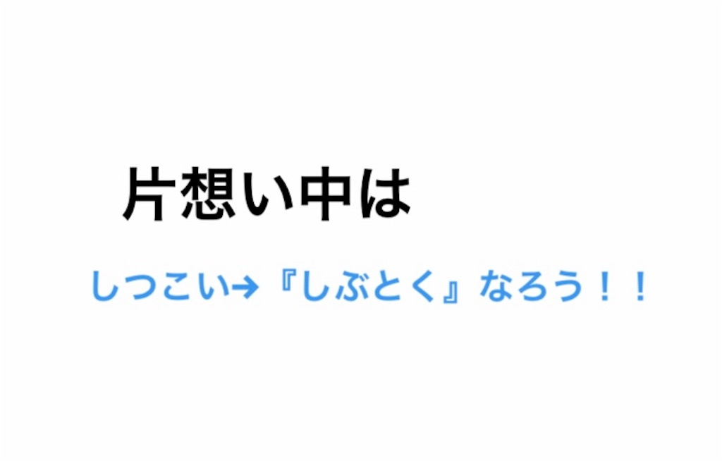 f:id:yuichan53world:20190108233909j:image