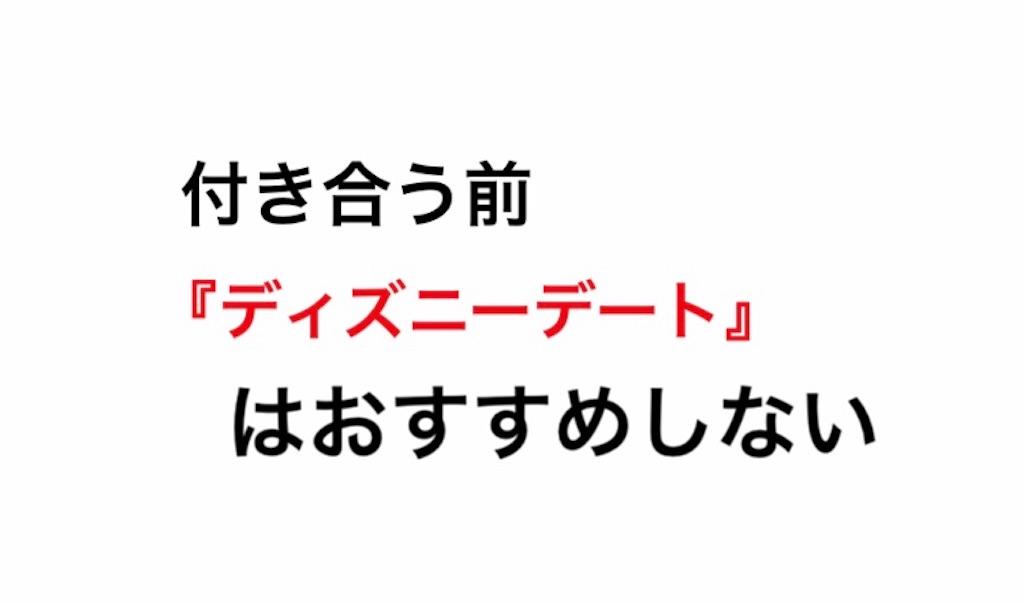 f:id:yuichan53world:20190110200758j:image