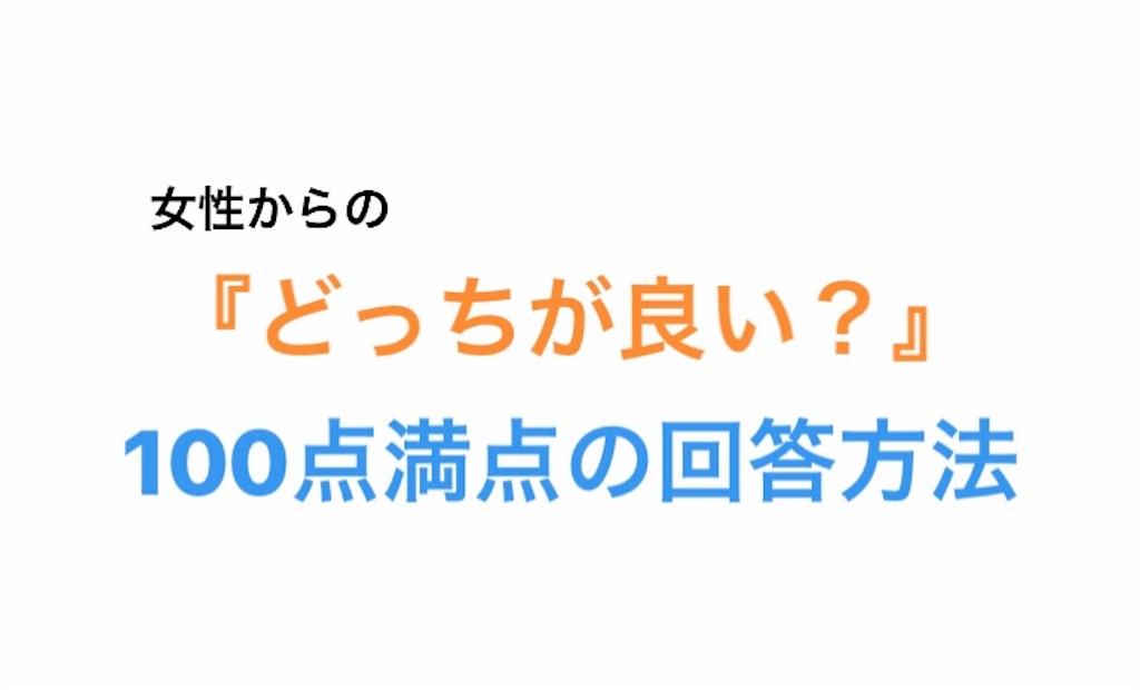 f:id:yuichan53world:20190113191016j:image