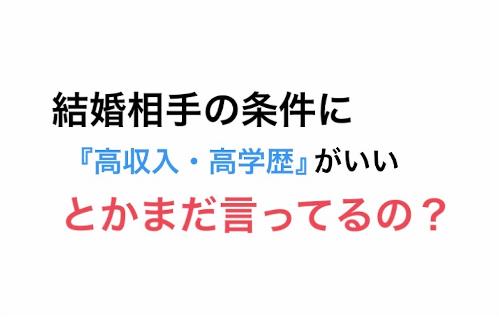 f:id:yuichan53world:20190114230849j:image