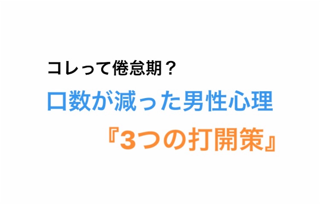 f:id:yuichan53world:20190115232713j:image
