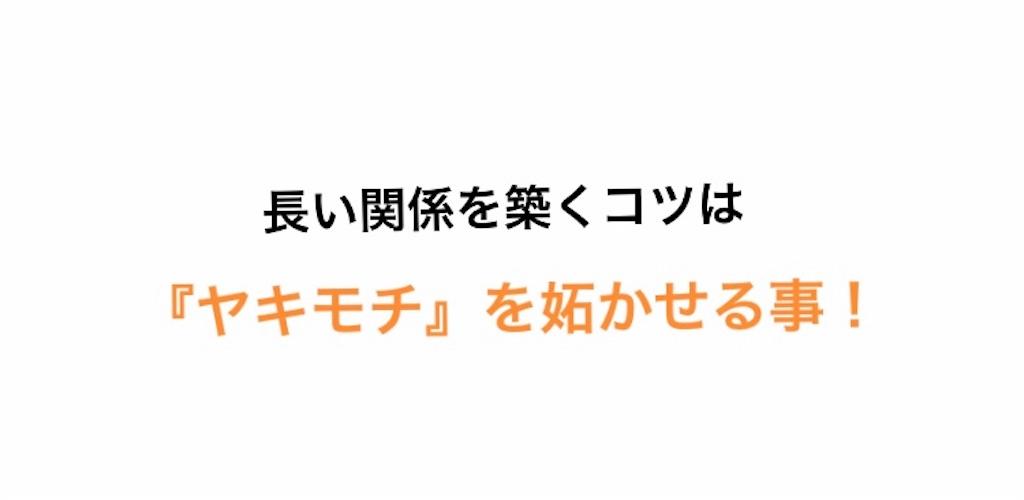 f:id:yuichan53world:20190118215036j:image
