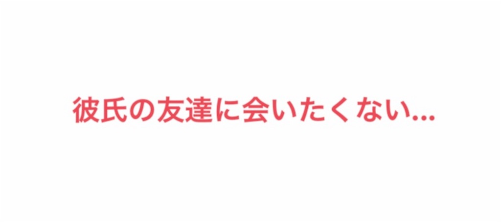 f:id:yuichan53world:20190120220026j:image