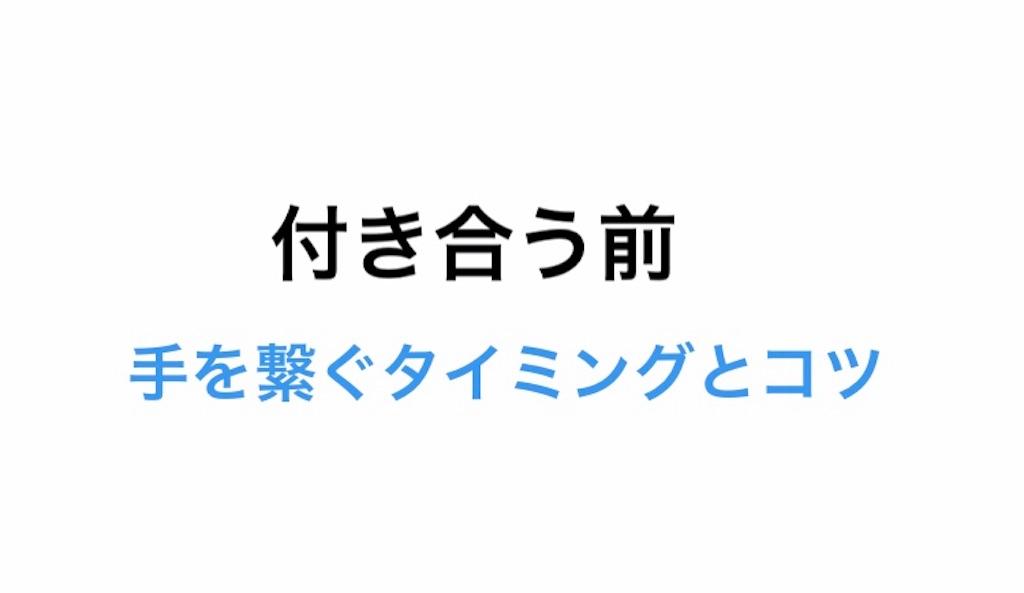 f:id:yuichan53world:20190122231423j:image