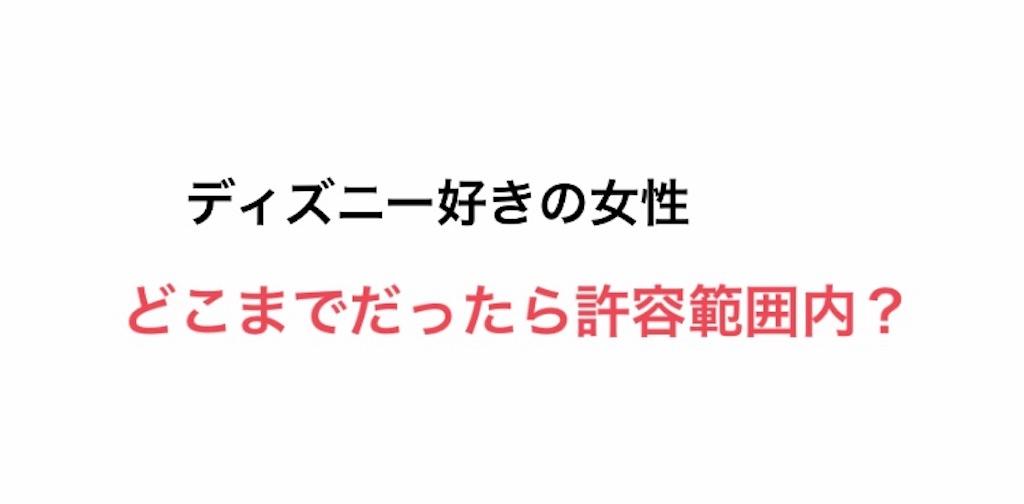 f:id:yuichan53world:20190124225730j:image