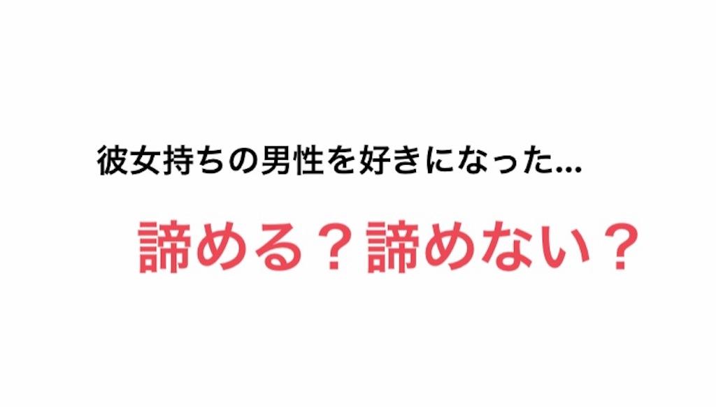 f:id:yuichan53world:20190128211003j:image