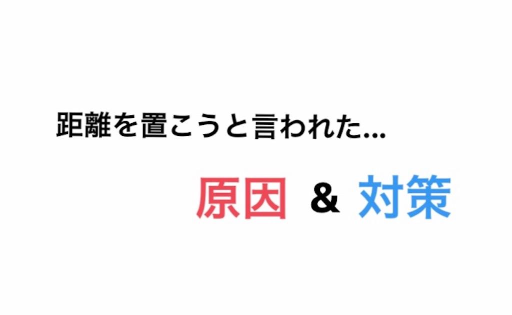 f:id:yuichan53world:20190129211212j:image