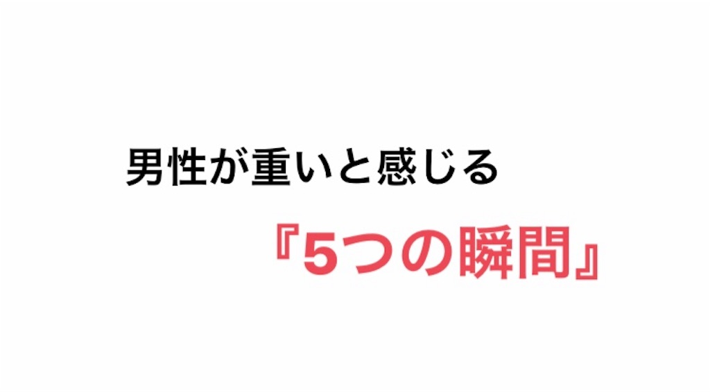 f:id:yuichan53world:20190130202531j:image
