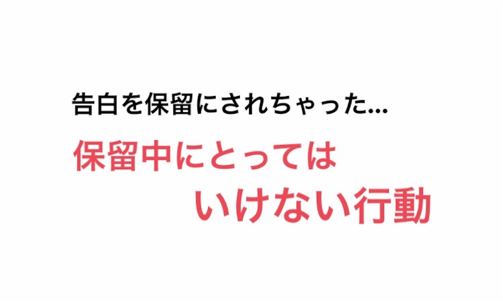 f:id:yuichan53world:20190205215004j:image