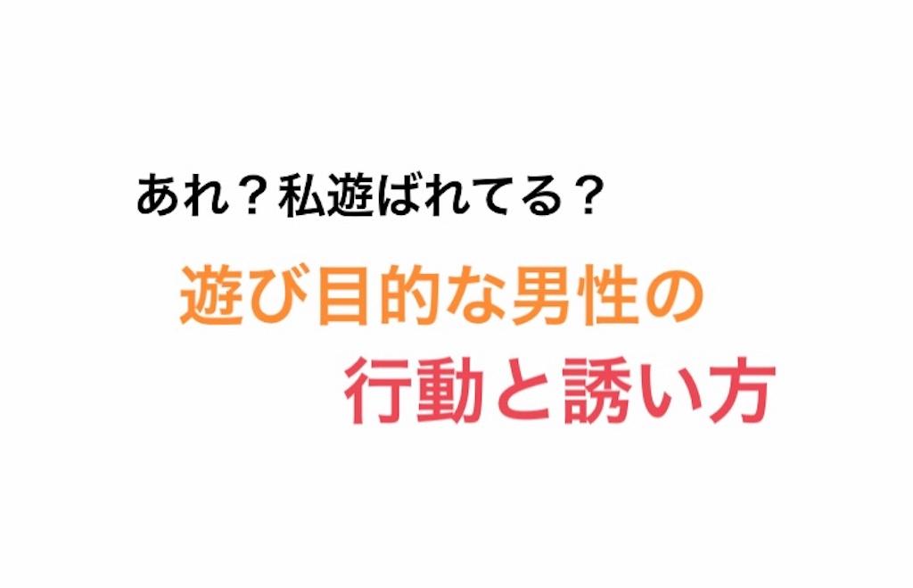f:id:yuichan53world:20190206211714j:image