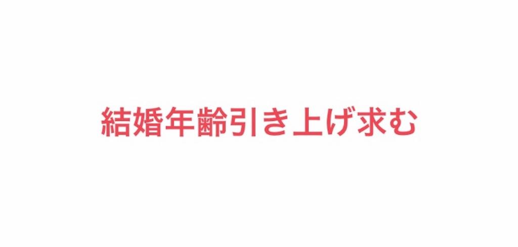 f:id:yuichan53world:20190207093345j:image