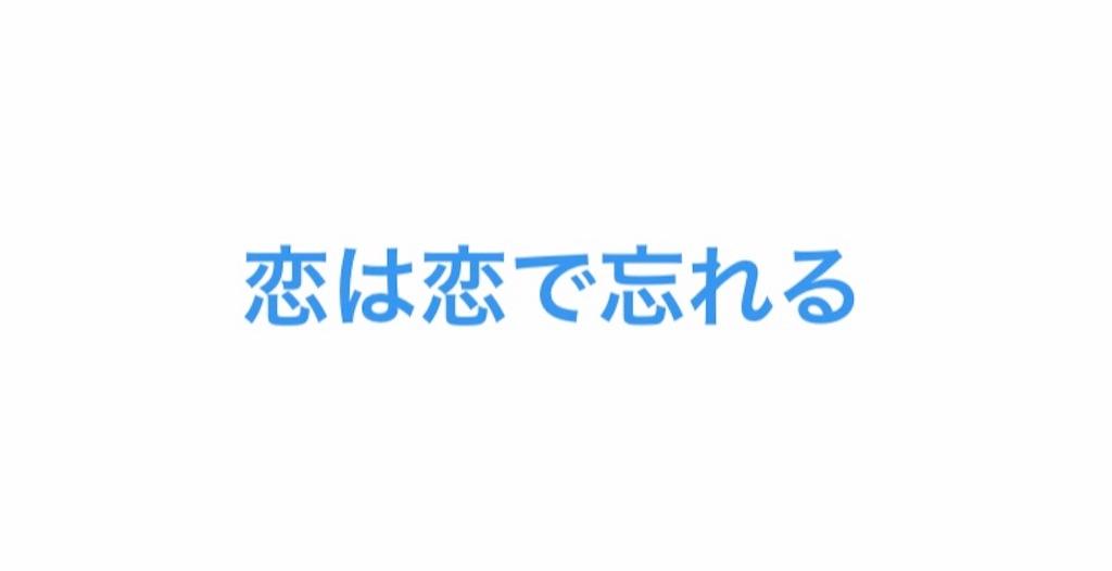 f:id:yuichan53world:20190207094208j:image