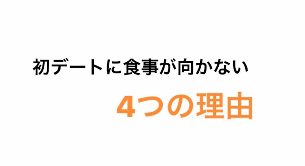 f:id:yuichan53world:20190211224234j:image