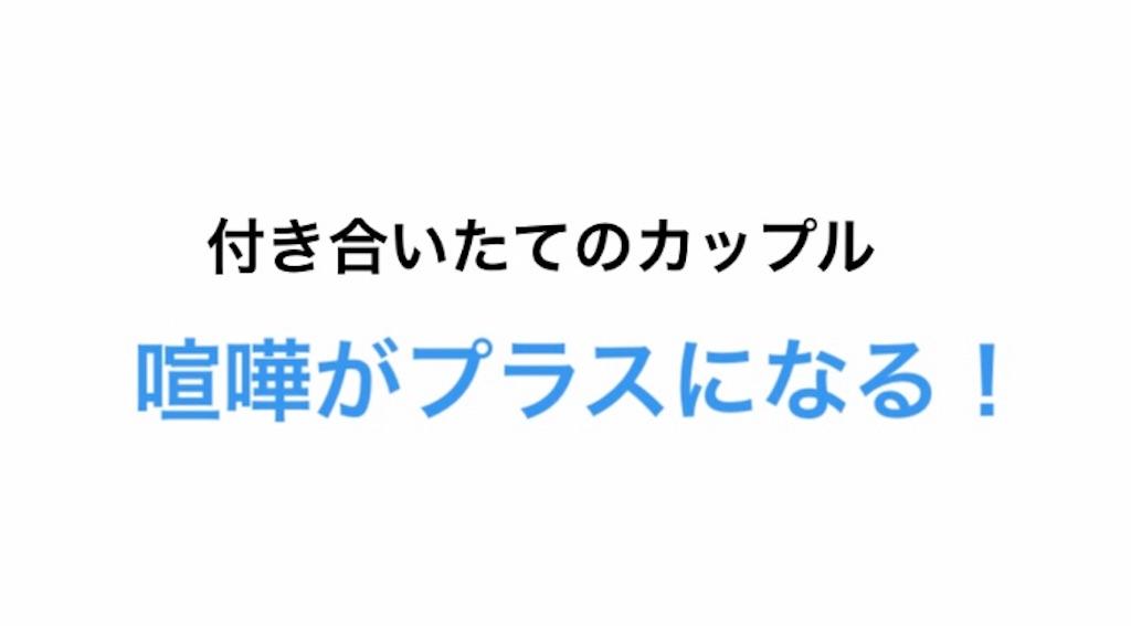 f:id:yuichan53world:20190212220113j:image