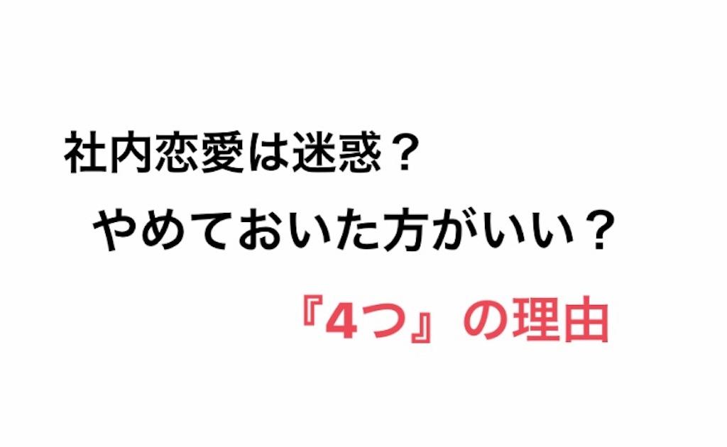 f:id:yuichan53world:20190213210627j:image