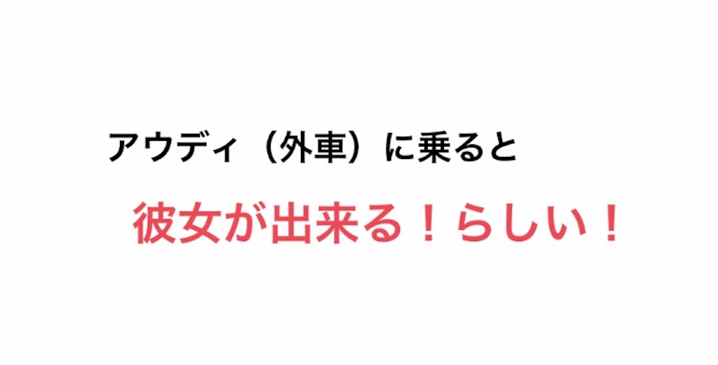 f:id:yuichan53world:20190214221843j:image