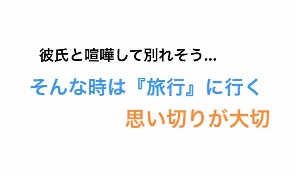 f:id:yuichan53world:20190216005735j:image