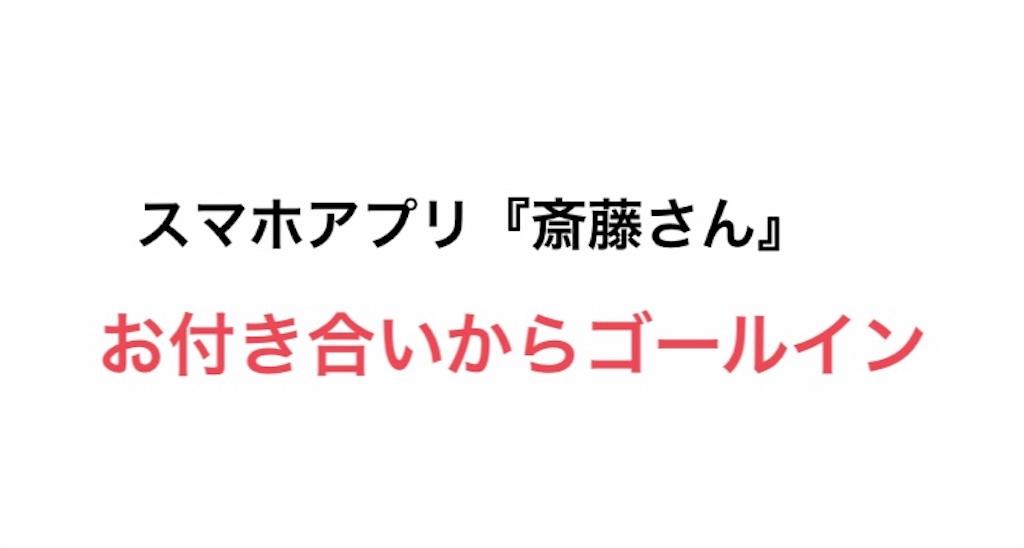 f:id:yuichan53world:20190219202220j:image
